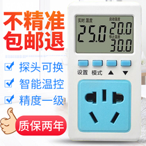 General color digital display intelligent Temperature Control electronic thermostat temperature control switch thermostat adjustable temperature controller socket