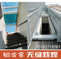 Electric pan skylight) basement roof staircase mouth ventilation breathable lighting exhaust aluminum alloy translation skylight