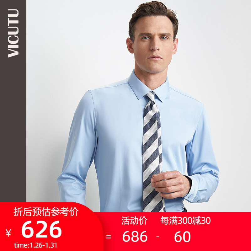 VICUTU/Victor Mall The same shirt male long-sleeved light blue business wild professional formal shirt male