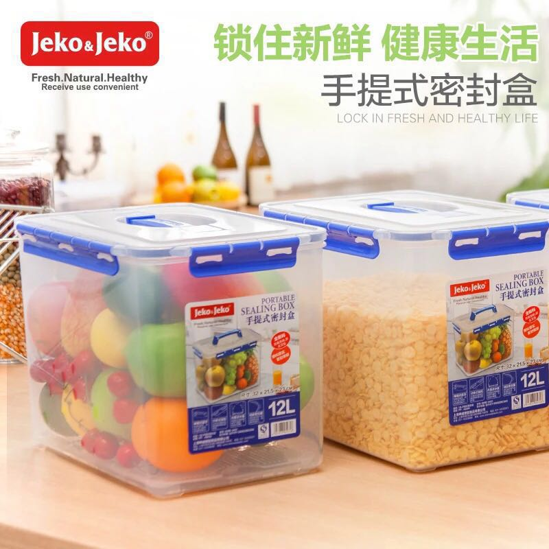 Refrigerator Fruit and Vegetable Preservation Reception Box Sealing and Finishing of Rectangular Food Storage in Large Capacity Household Kitchen