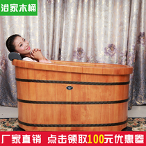 Bath home high-grade imported Thai Oak adult barrels bath barrels bath barrels bilateral thickening can be customized
