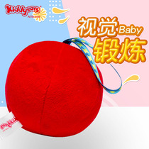 Baby Vision Training Red ball 0-3 months newborn baby visual chasing red early teach puzzle toys