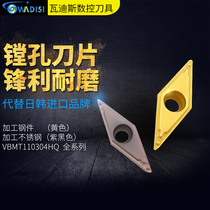 Wadis VBMT110304HQ PR930 CA5525 35 degrees inner hole CNC blade steel Stainless Steel