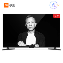 Xiaomi millet millet TV 4 intelligent voice of a 65 inch 4k HD LCD TV
