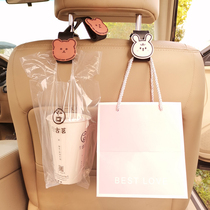 Car hook car seat back hook cute cartoon back multifunctional vehicle good things things Daquan