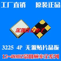 3225 12M 16MHZ 20m 24M 25 26M 27M 32 40 8mhz patch oscillateur en cristal passif à 4 pieds