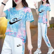 Mesh ice silk quick drying casual sports suit womens Enshi Nike summer new hollow age reduction printing two-piece set