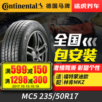 Germanys continental tire MC5 235 50R17 96W adapter Mondeo Crown way Tiger Pack installation