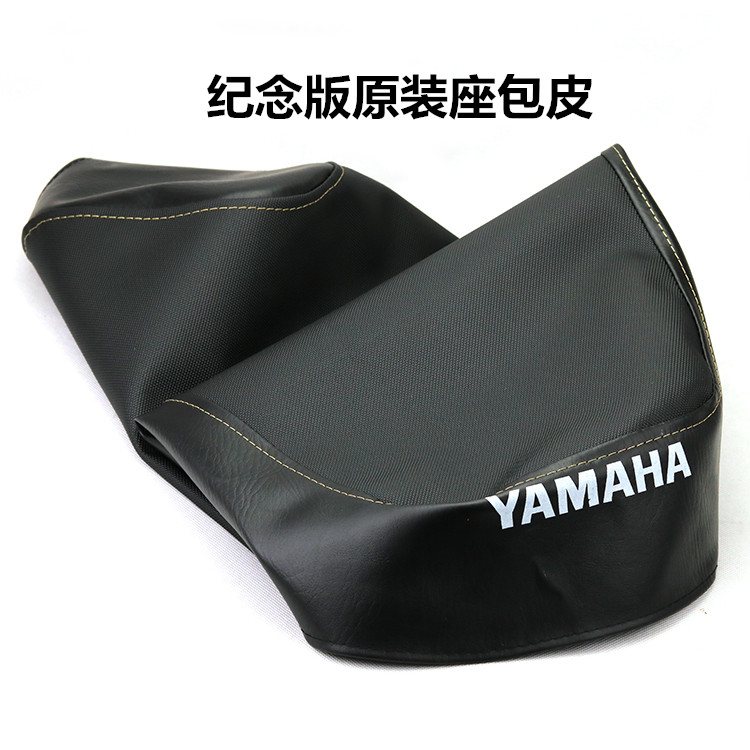 Yamaha motorcycle zy125t-4 6 still lead Xun Eagle 125 original cushion leather seat leather seat leather assembly