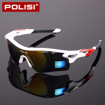 1147754e7bb POLISI professional riding glasses polarized men and women mountain bike  goggles outdoor sports glasses riding equipment