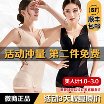 Beauty slimming design body shaping underwear authentic piece postpartum hip belly belly waist body clothing fat open file thin waist