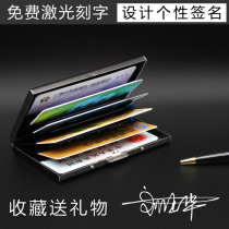 Stainless Steel card box mens metal card bag high-end Business credit card box card set anti-theft brush exhibition gift Customization