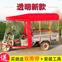 Electric tricycle car shed awning shelter tube folding fully enclosed tricycle shed transparent Express car canopy