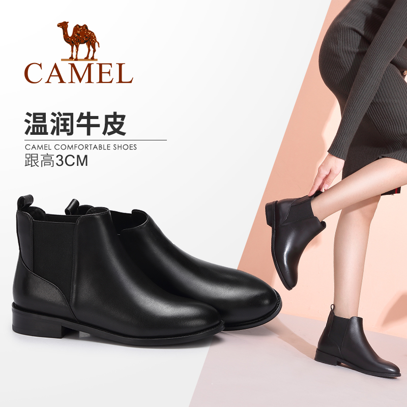 89e2f3750 Camel women's shoes autumn and winter models fashion rivet square with  Chelsea boots women's sets of