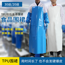 TPU Food Apron Food factory with waterproof anti-oil anti-fouling acid and alkali aquatic products slaughtering wear-resistant waist
