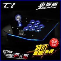 No delay arcade joystick computer mobile phone tablet USB joystick fighting home game handle to send accessories