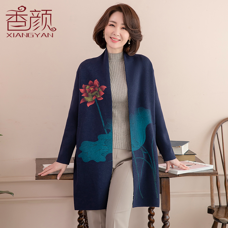 2021 new mother spring and autumn outer suit fashion foreign pie quality middle-aged old women autumn and winter medium-long version of windshield noble
