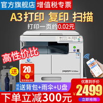 Konica Minolta 185en copier A3 laser black and white office commercial scanning 6180en multifunction machine a4 Printing and copying all-in-one machine
