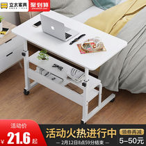 Computer desk removable bedside table lift bed desk minimalist home bedroom student dormitory simple small table