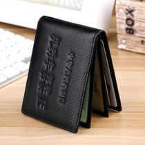 Head layer leather drivers license leather male leather multi-functional personality creative motor vehicle driving this card bag female drivers license
