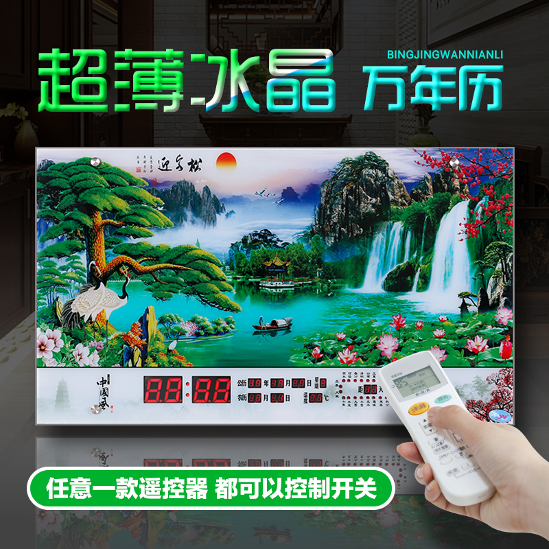 Digital calendar LED calendar large color lamp 20189 new ultra-thin remote control living room silent dynamic electronic clock