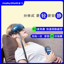 Mo Fly Eye Massager relieve eye fatigue eye care instrument Eye Massager myopia heat Mo fly eye instrument