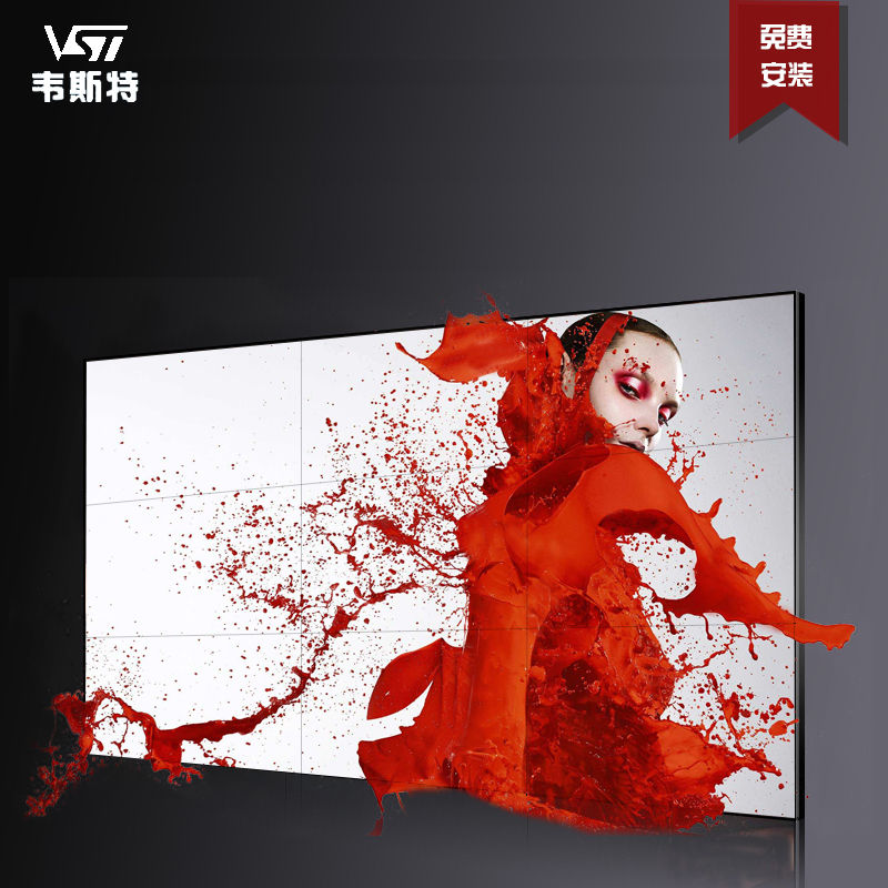 Splicing screen TV wall 46 inch 55 inch led seamless large screen display large TV LCD 120 inch
