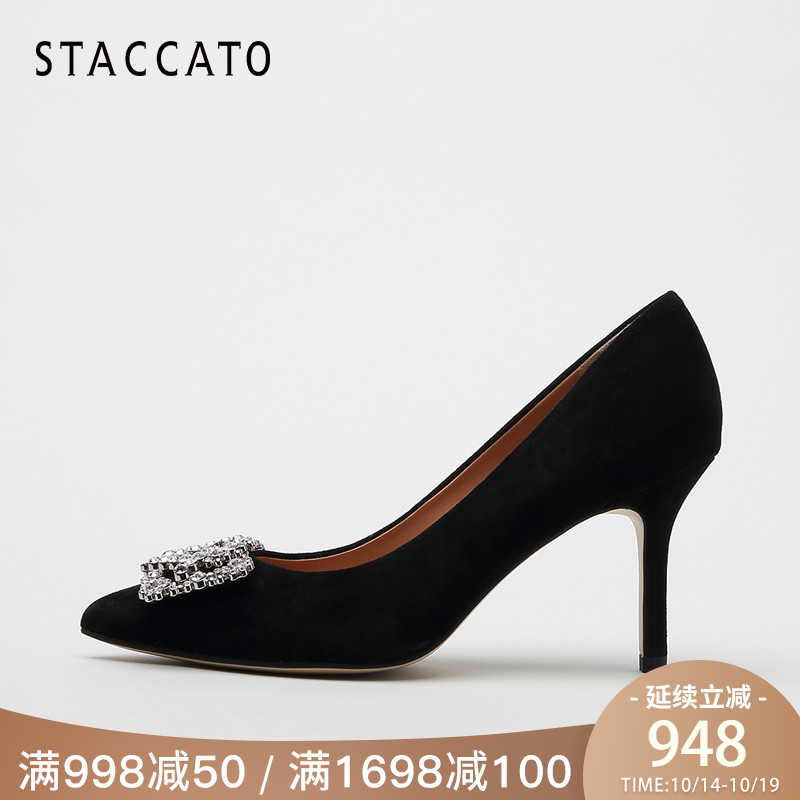 Sijiatu 2018 autumn black women's shoes cashmere leather pointed fashion high-heeled shallow mouth single shoes 9S603CQ8
