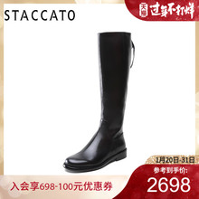 #Sigatu 2019 winter new chivalrous boots show thin tall tube plush leather boots women's boots q9301dg9