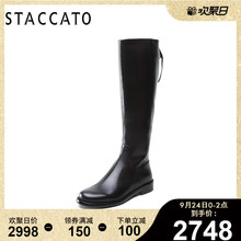 SCARP FIGURE 2009 WINTER NEW SYNTHESIS AND HEAT-PROTECTING HIGH-LENGTH TUBE SUFFERENTIAL boots Q9301DG9