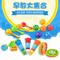 Rice grain children early to teach musical instruments microphone cage bell sand hammer box puzzle baby toy microphone hole hole ball.