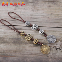 Jiugong gossip brand Tibet pendant Tibetan Buddhism 12 zodiac waist card change Feng shui carving belt buzzing word two colors