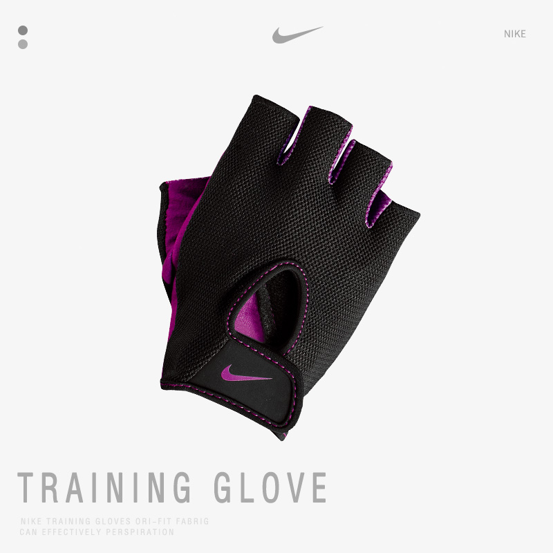 Counter genuine Nike new women's basic fitness gloves nike wear-resistant bicycle gloves NLG17