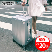 Luggage trunk, luggage box, travel bag 20, Korean version 24 boarding password, leather box, 28 inch universal wheel, students, men and women