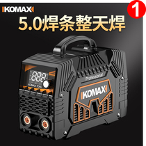 Welder 220v household 315 400 dual-use 380v portable small fully automatic industrial dual voltage welding machine
