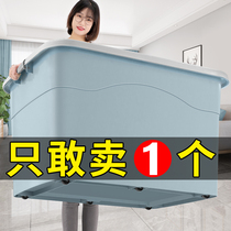 Good helper thickened the extra large storage box plastic clothes storage box clearing the large household box finishing box