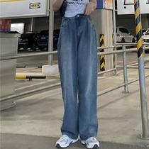 THREE12 summer new adjustable denim blue jeans women