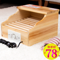 Solid wood heater home baking foot warmers office stove students small electric Firebox single