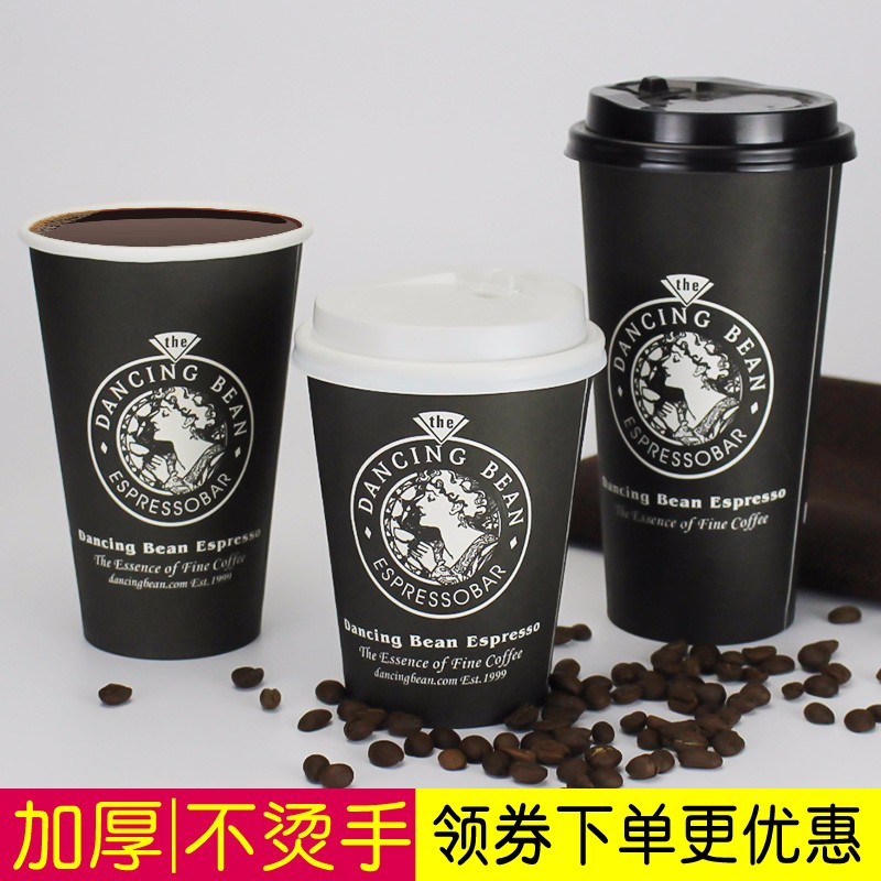 Milk Tea One-off Covered Paper Cup Hot Drink Coffee Cup Soybean Milk Cup Beverage Packing Cup 100 Thickened Customized Cups
