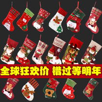 Christmas decoration Christmas Eve Christmas socks gift bag Candy scene layout for the elderly Christmas gift jewelry