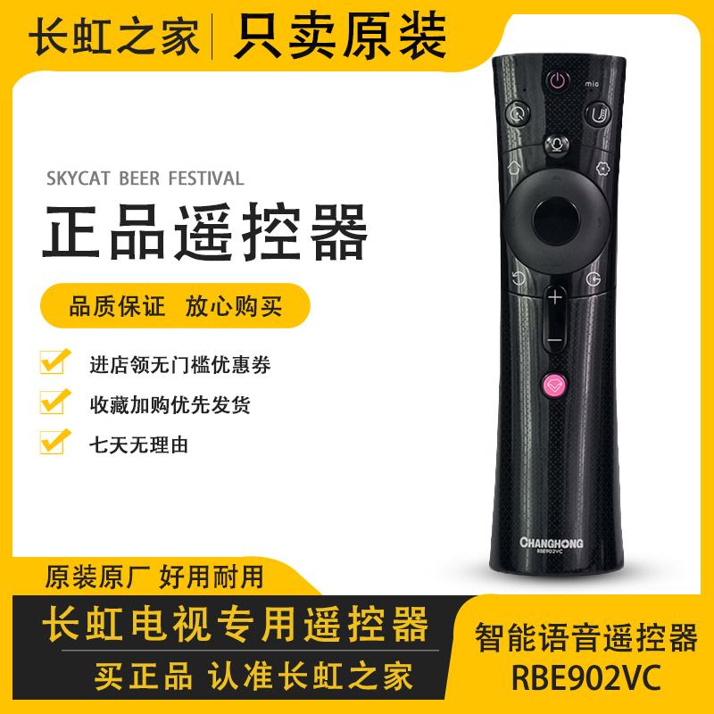 Original Smart Voice Changhong TV Télécommande RBE902VC 49 50D2P 55 65A5U D3S F8