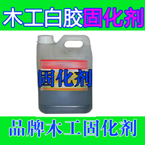 Woodworking plywood Adhesive Curing Agent Double-part curing agent white glue curing Agent woodworking white glue curing agent fast drying