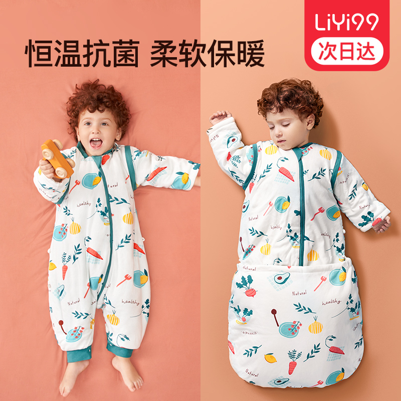 Courtesy long-term baby sleeping bag autumn and winter children anti-kick by the baby leg sleeping bag pure cotton thickened in the big child