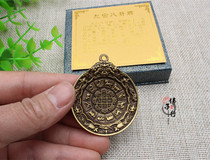 Seiko Pure Copper Bronze 12 zodiac Wenshe Palace gossip picture tag Buddha Card (Large)