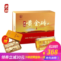 Junshan Pressed Yellow Tea Gift Box Gift Tea Hunan Specialty Tea Tea 200g Box