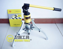 Weiguo 15 tons Hydraulic horse tool 15T three-claw hydraulic puller can be replaced with two claws