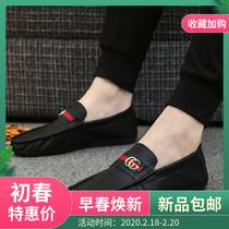 Фасоль обувь мужская 2020 весна корейская версия кожаная приливная обувь мужская летняя тенденция дикая педаль чистая красная ленивая обувь