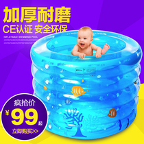 Inflatable Inflatable Baby Swimming Pool Baby Big Baby Swimming Pool Adult Adult Round Swimming Pool