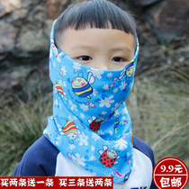 Outdoor riding head scarf Childrens color magic collar Sports roller skating hair band Quick-drying desert sunscreen face towel