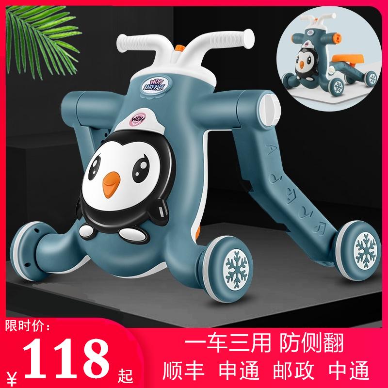 Детские ходунки тележка три-в-одном детские ходунки анти-опрокидывание анти-o-нога игрушечный автомобиль